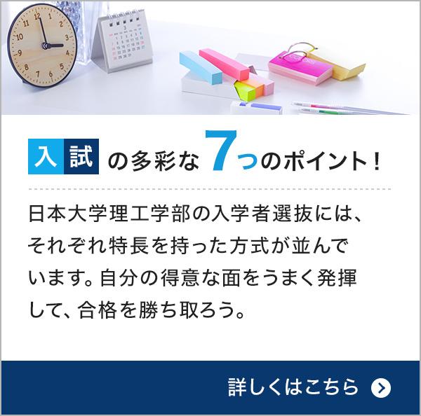 合格 発表 大学 日本