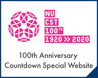 100th Anniversary Countdown Special Website