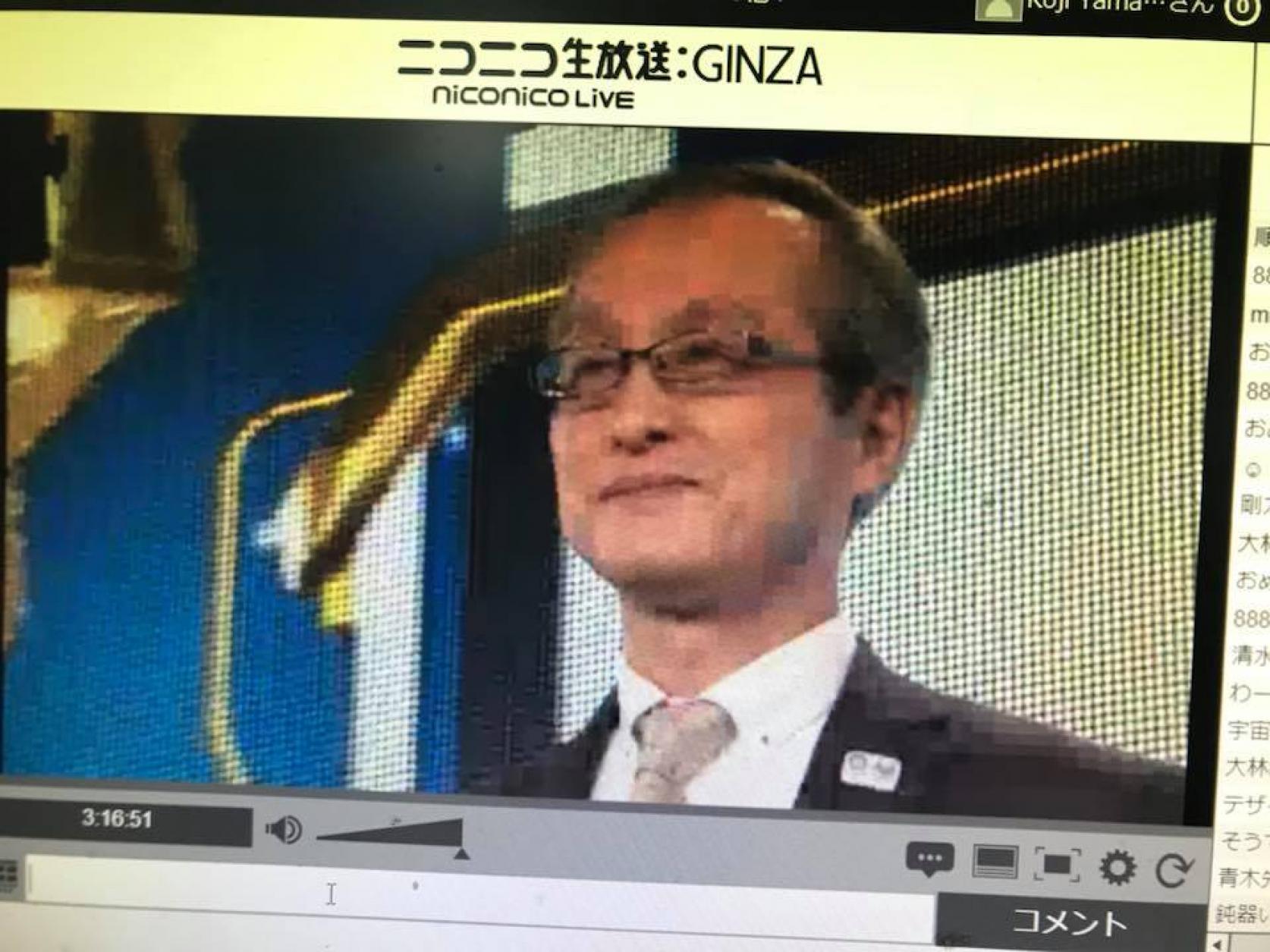 精密機械工学科・青木義男教授の研究グループが内閣府・JAXAのS-Booster2017でスポンサー賞に選抜されました。