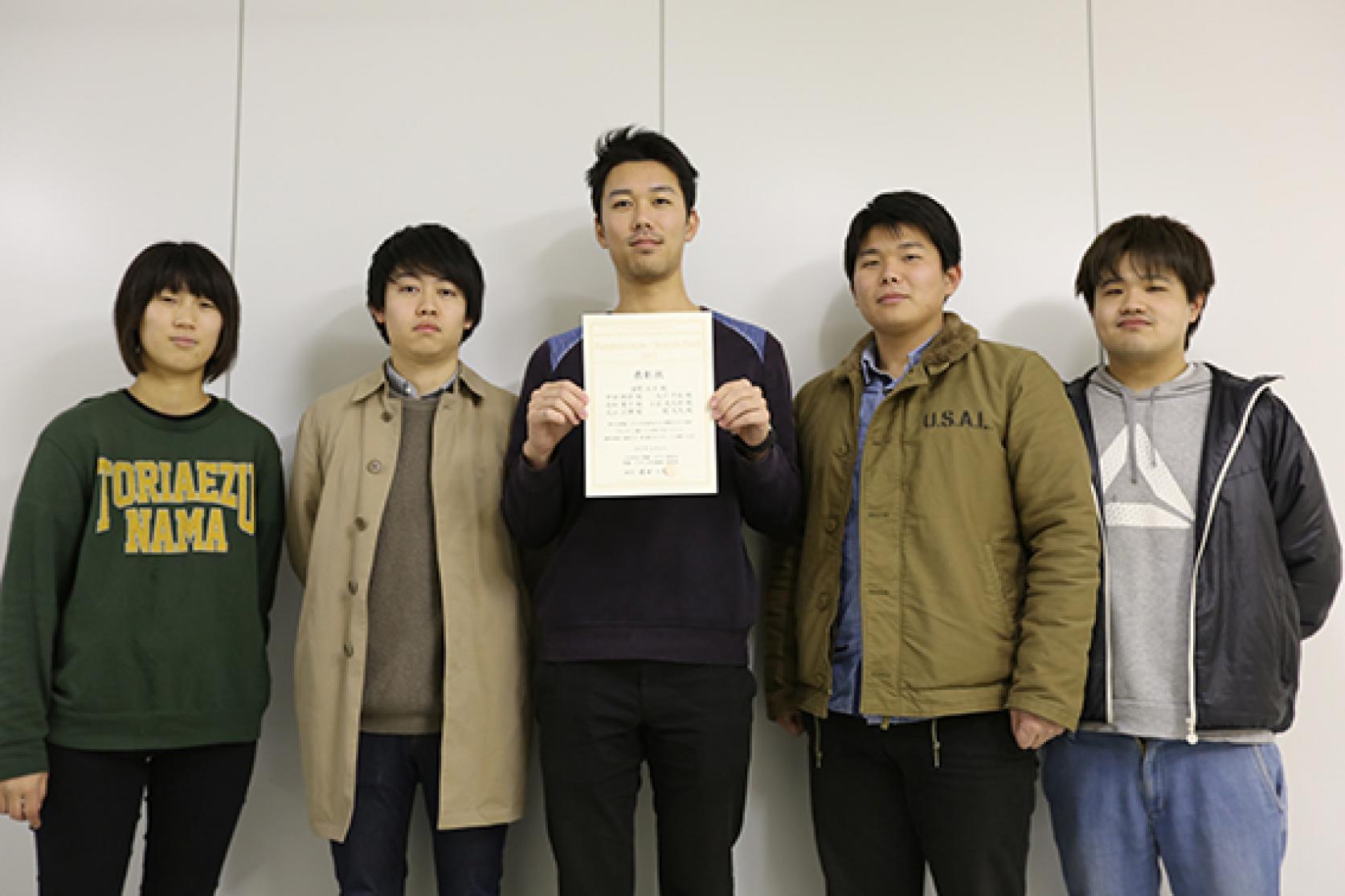 土木工学科関文夫教授と研究室の学生 高松さん、濱野さん、中田さん、大川さん、小出さん、元山さんが「第13回景観・デザイン研究発表会」において、優秀講演賞ならびに優秀ポスター賞を受賞しました。