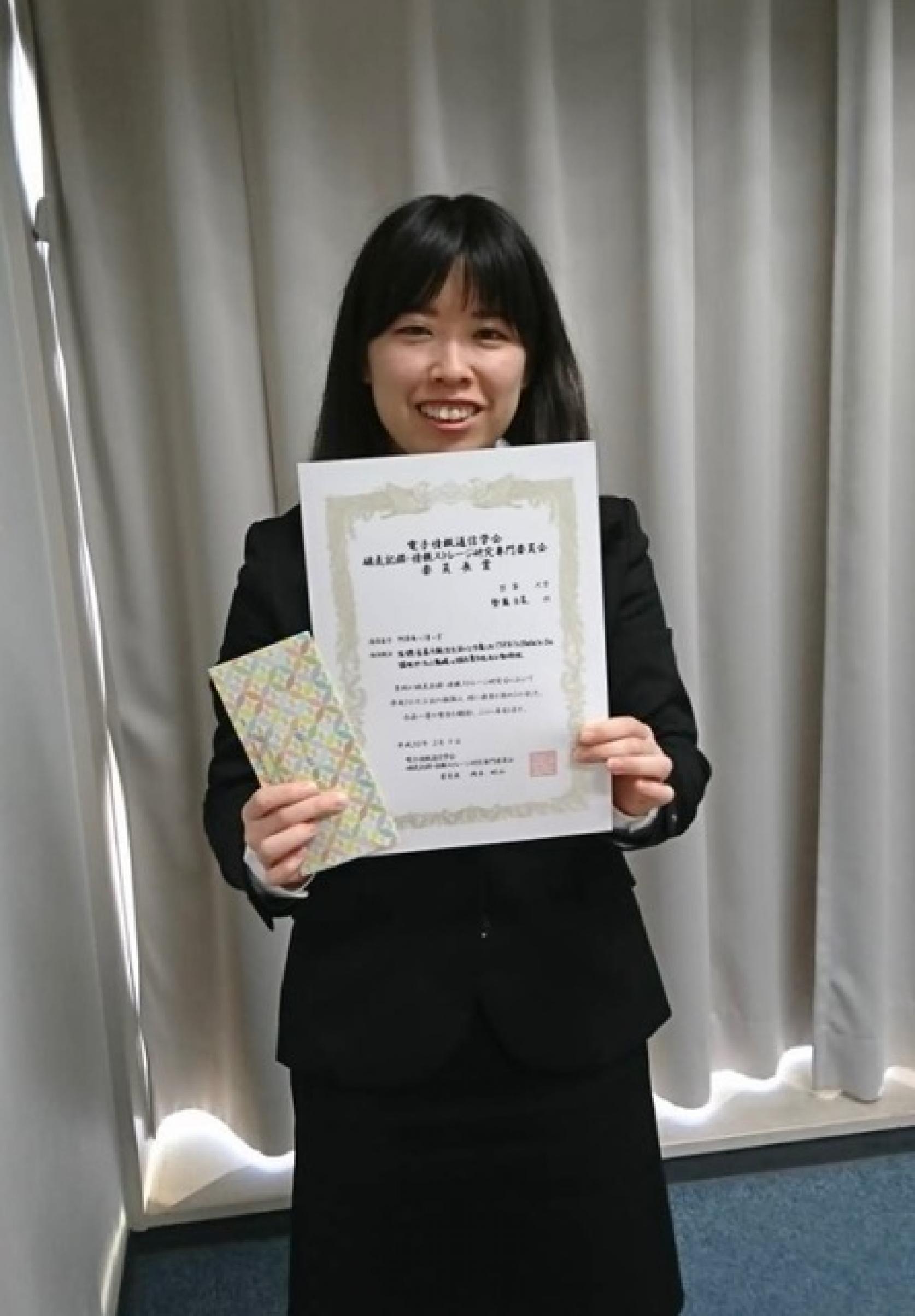 電子工学専攻2年の齊藤日菜さんが「電子情報通信学会」の磁気記録・情報ストレージ研究会において、委員長賞を受賞しました。