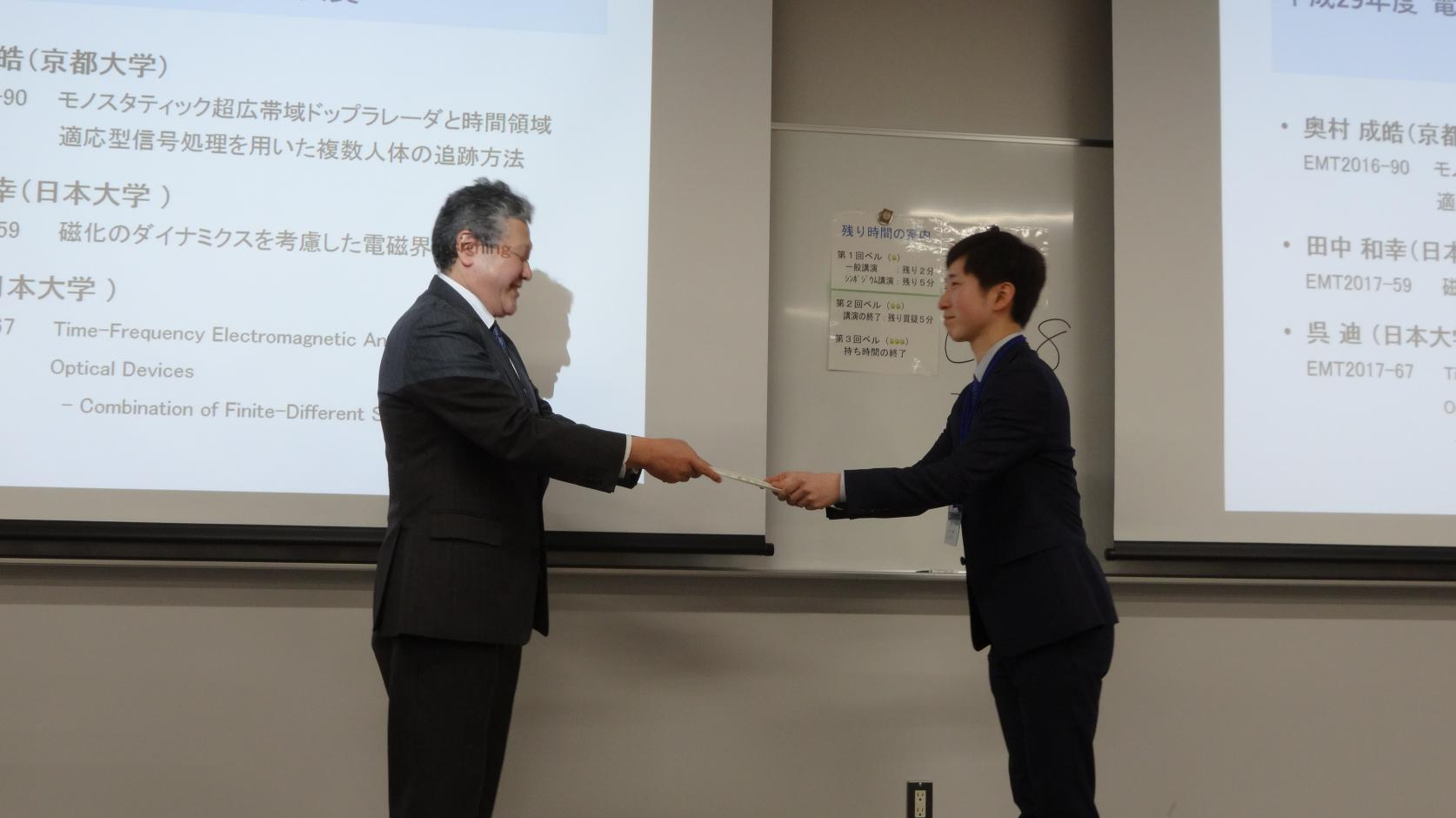電気工学専攻修了(2018.3)の田中和幸さんが「電子情報通信学会」において、学生優秀発表賞を受賞しました。