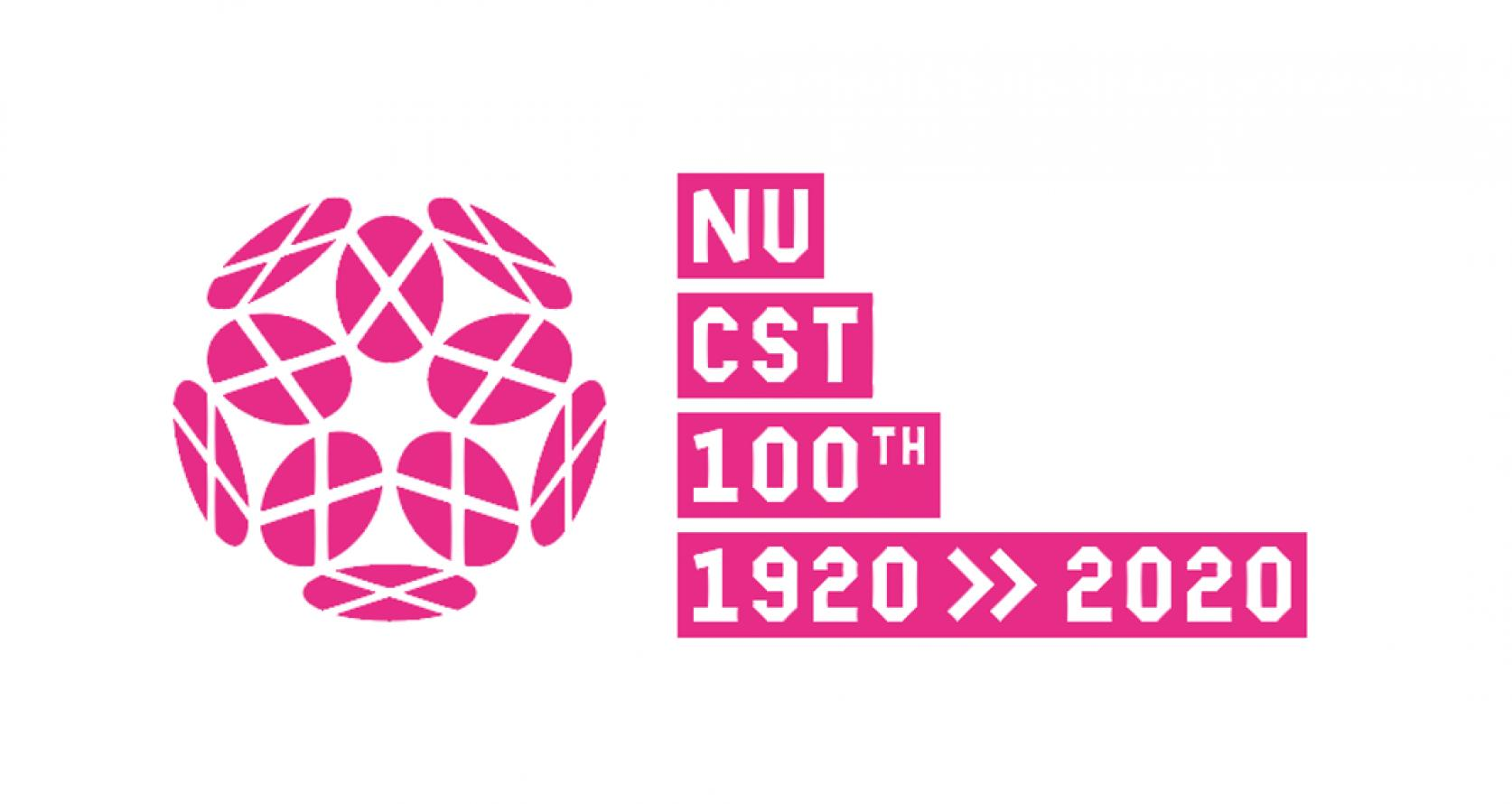 理工学部創設100周年記念ロゴマークを制定しました。