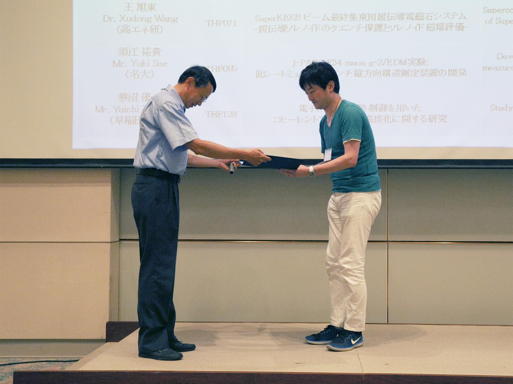 量子科学研究所・量子理工学専攻の住友洋介助手が「第15回日本加速器学会年会」において、第15回年会賞(ポスター部門)を受賞しました。