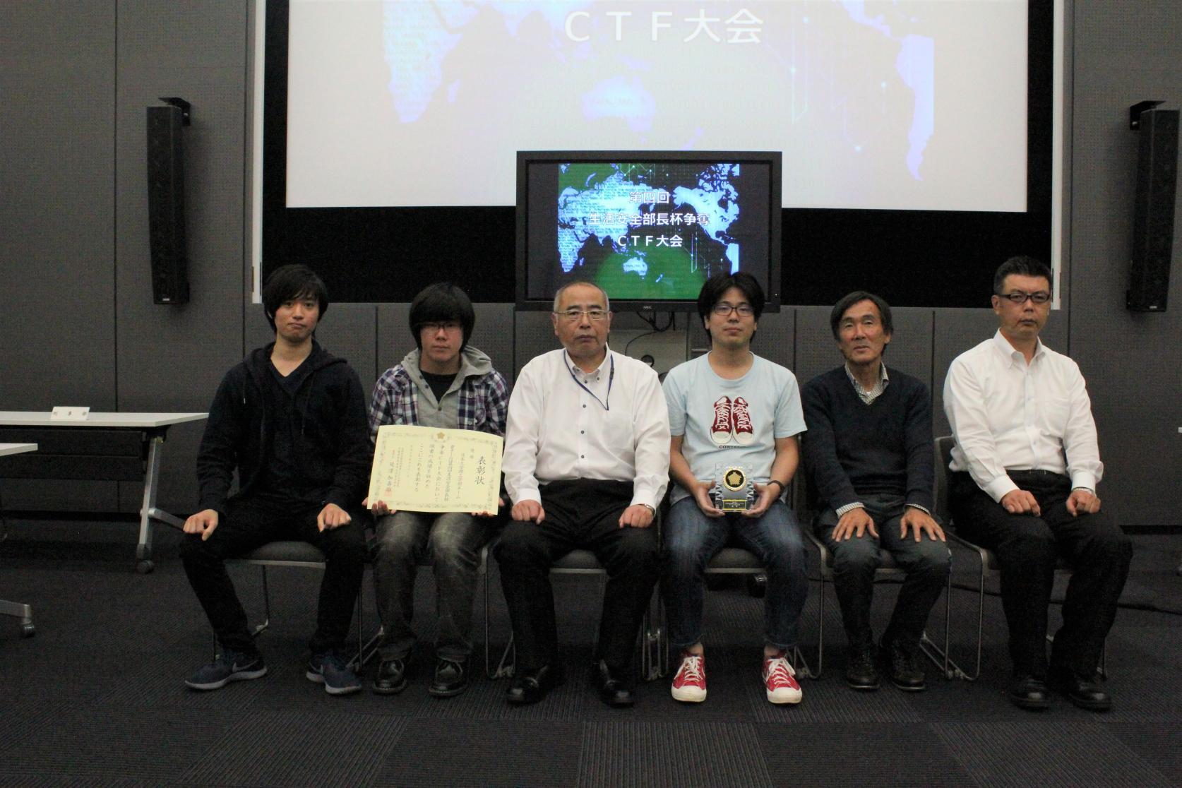 第4回千葉県警生活安全部長杯争奪CTF大会にて日本大学理工学部チーム(情報科学専攻 小寺さん、房安さん、数学専攻 栗原さん)が優勝しました。