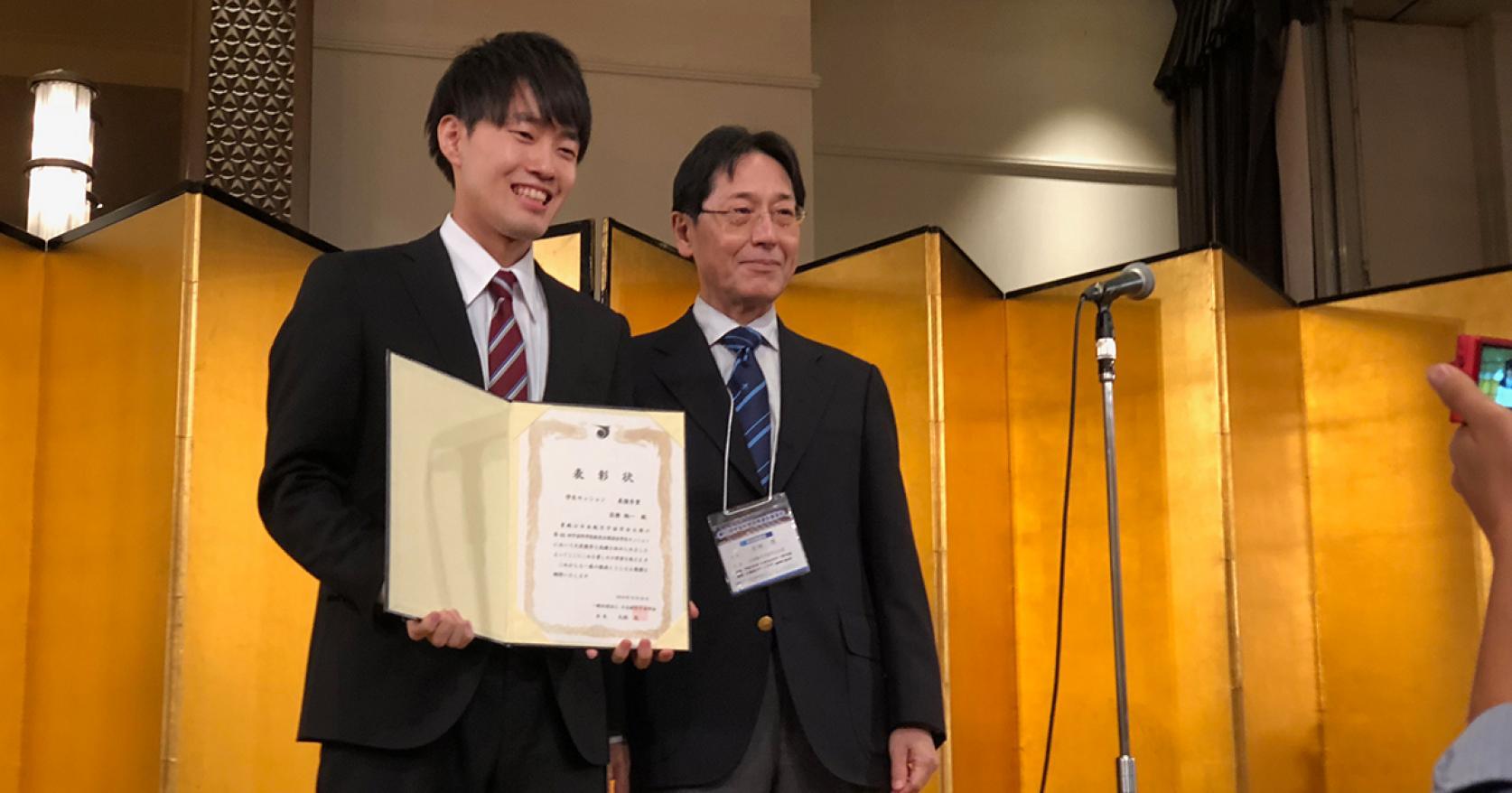 航空宇宙工学専攻 博士前期課程1年の設樂翔一さんが「第62回宇宙科学技術連合講演会」の学生セッションにおいて、最優秀賞を受賞しました。