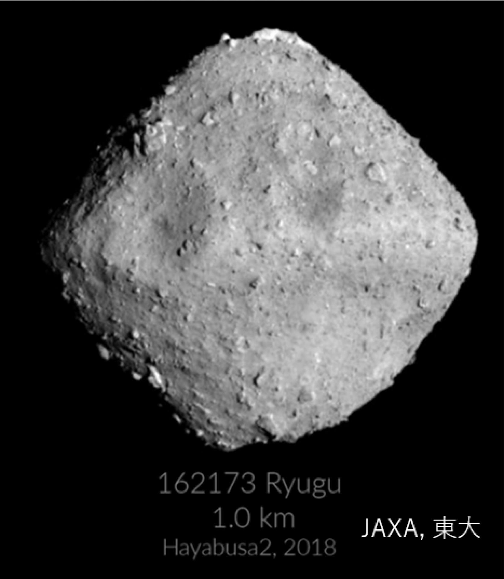 11月24日(土) に、日本大学理工学部出身の天文学者による 天文宇宙科学最前線セミナー を開催します。