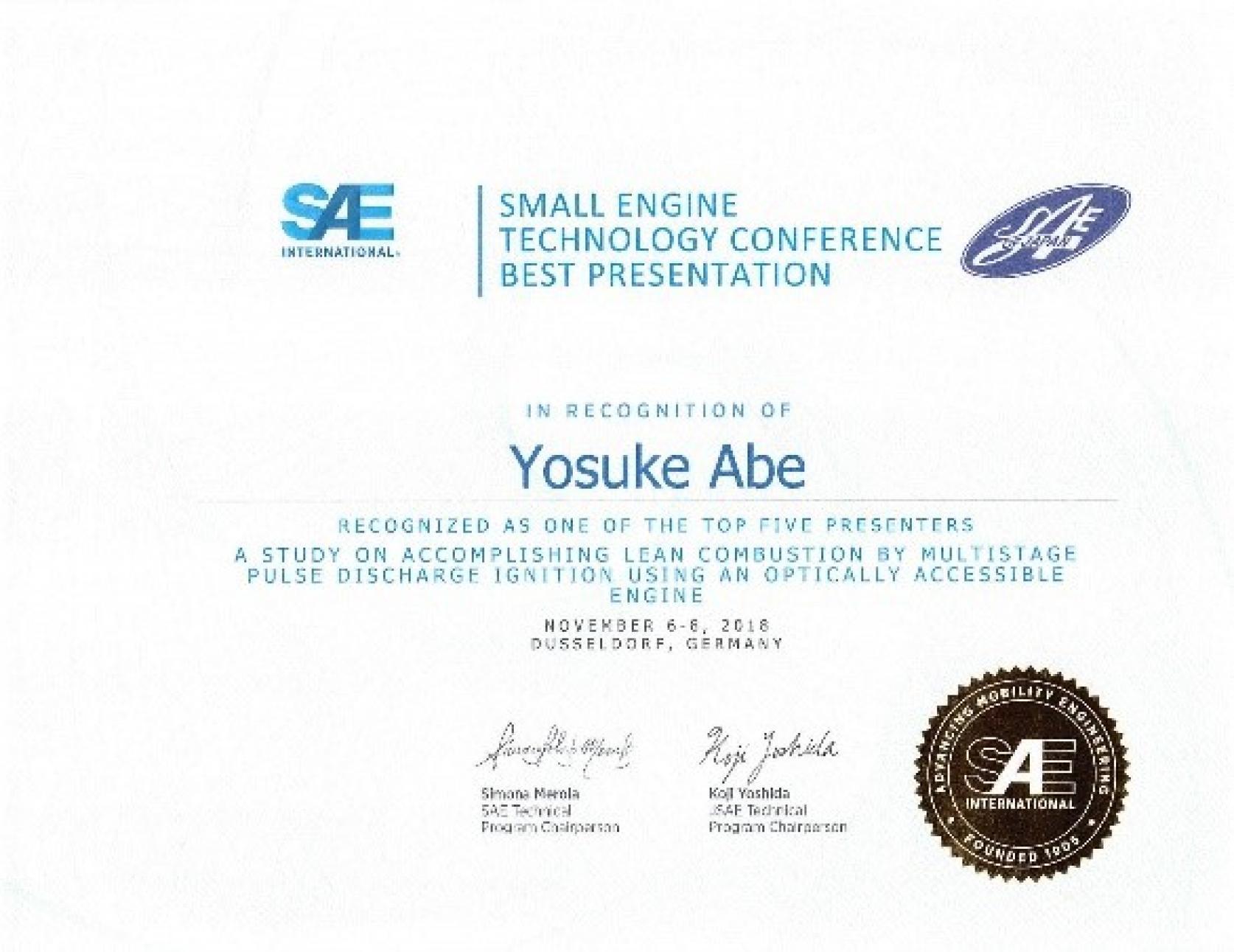 機械工学専攻の山下貴大さん、阿部陽介さん、石川貴大さんが「2018 Small Engine Technology Conference」において、ベストプレゼンテーション賞を受賞しました。