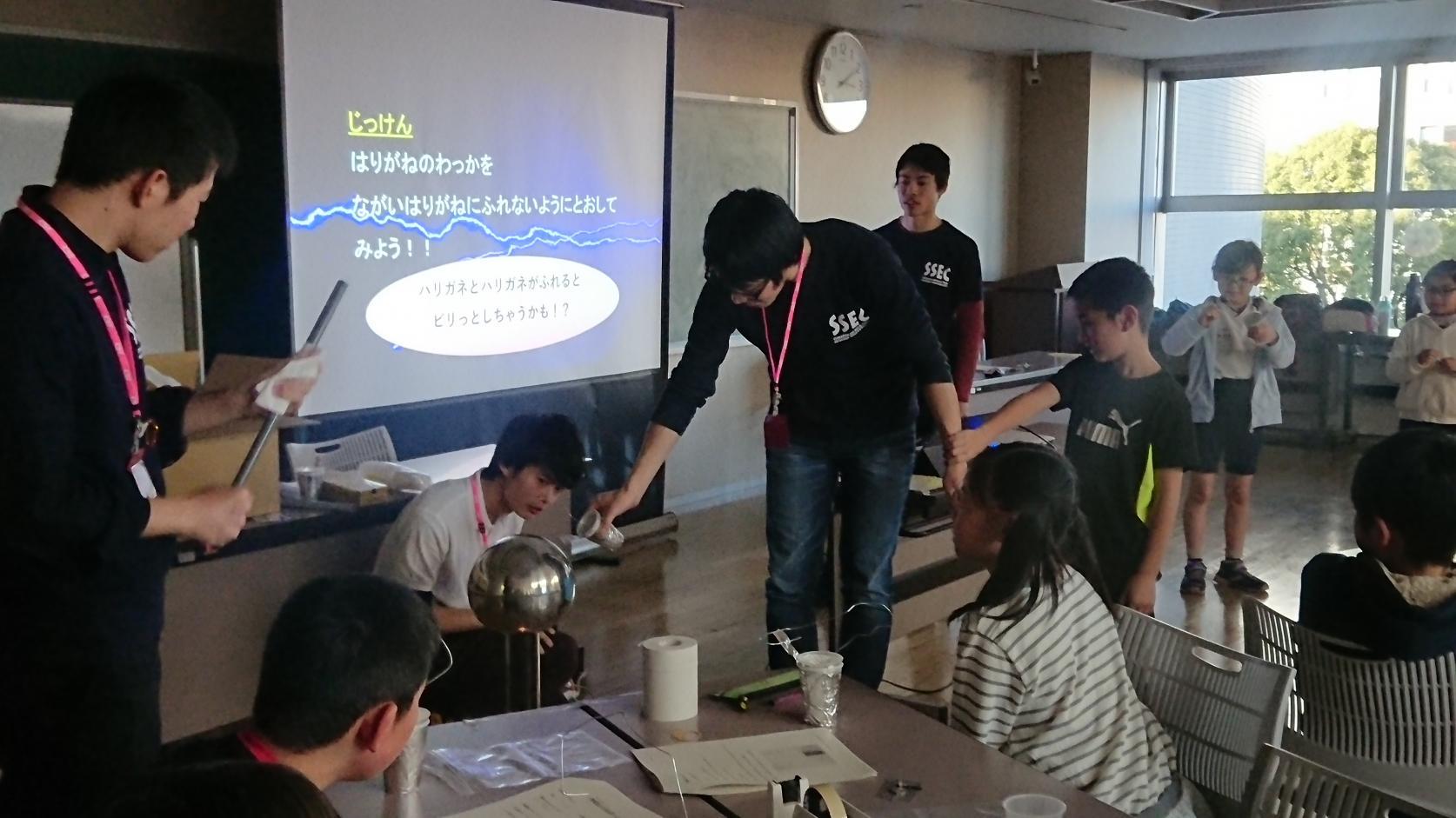 【参加報告】駿河台理科教育サークル:今年も 「子ども未来講座」に参加。子供たちの笑顔あふれる1日となりました。