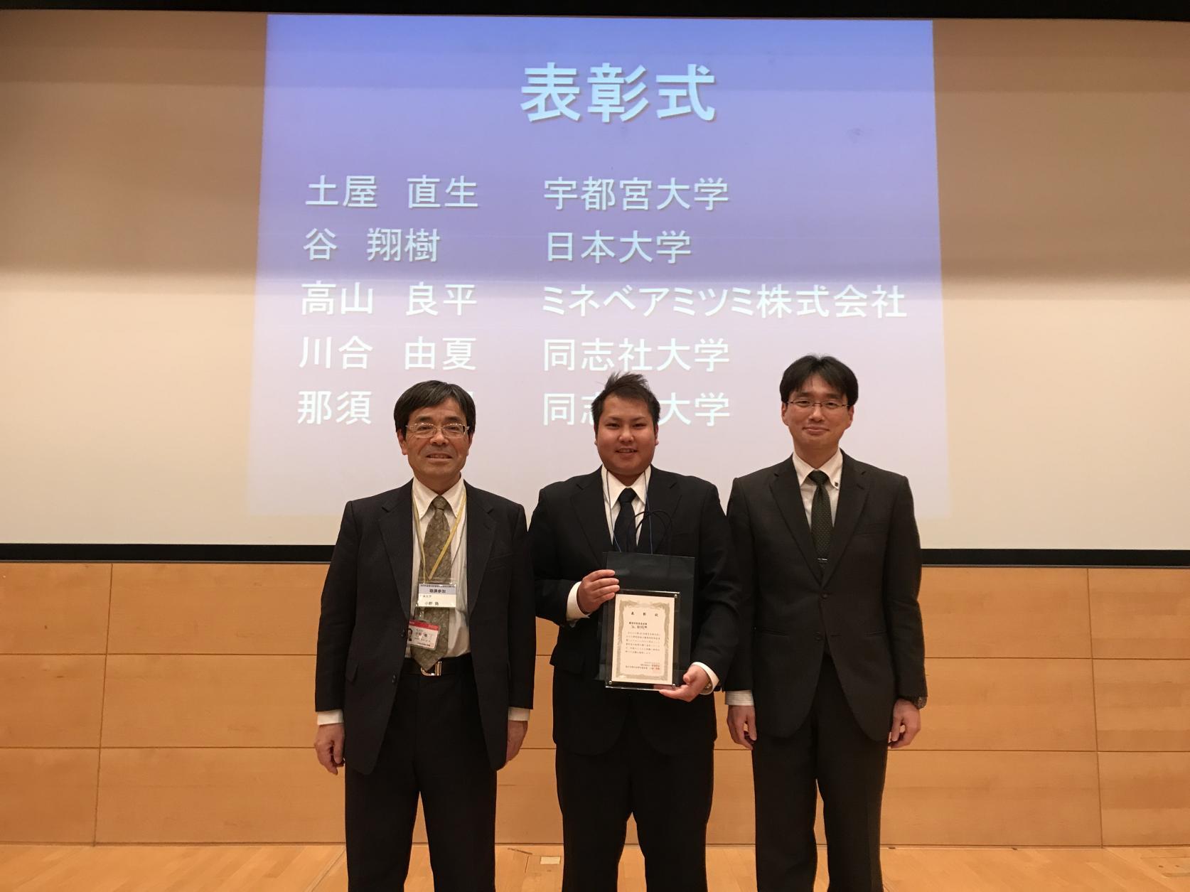電気工学専攻の谷翔樹さんが「第40回照明学会東京支部大会」において、優秀研究発表者賞を受賞しました。