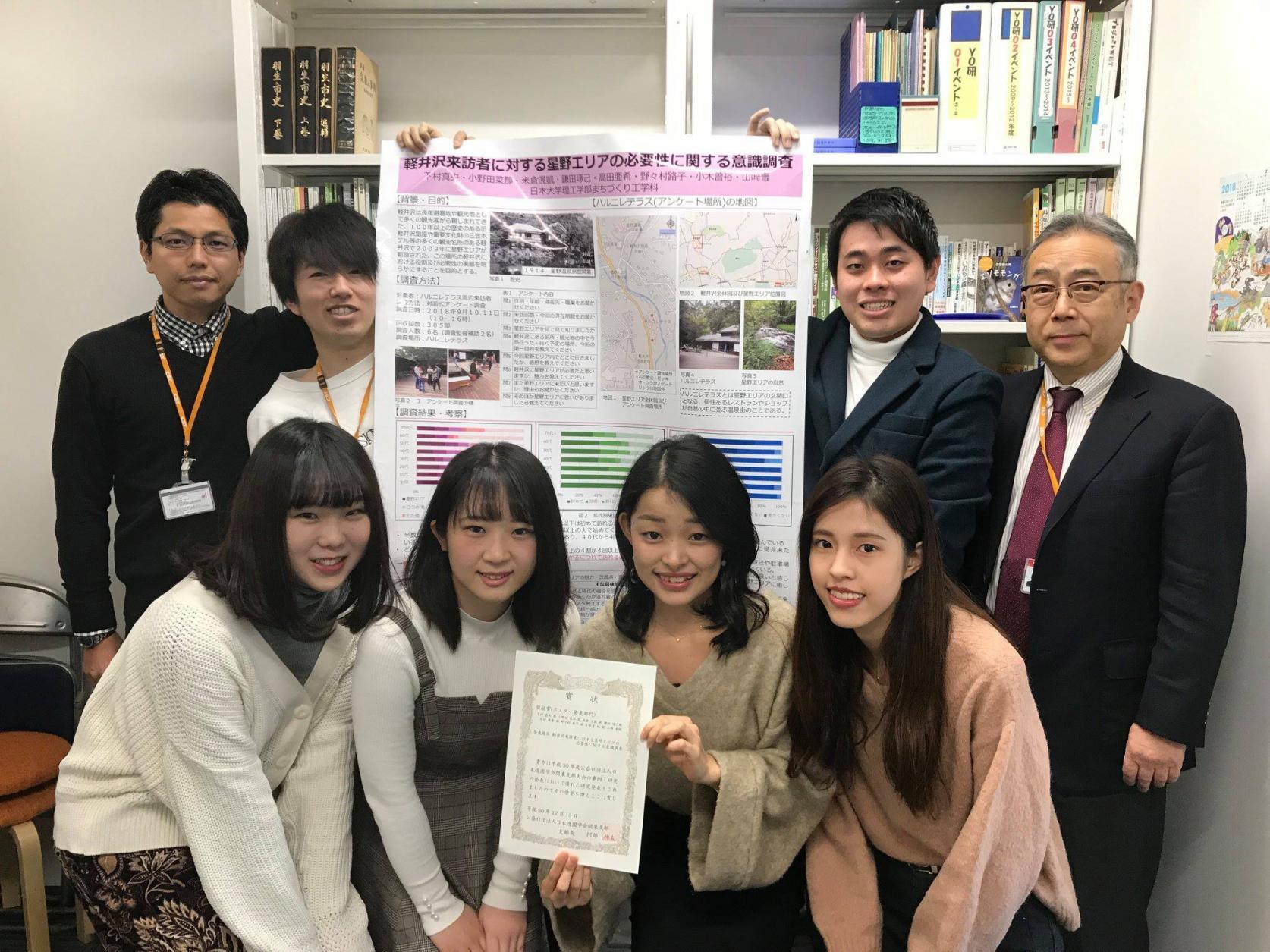 まちづくり工学科の小木曽・山﨑研究室の学生達が「平成30年度日本造園学会関東支部大会」において、優秀研究発表賞及び奨励賞を受賞しました。
