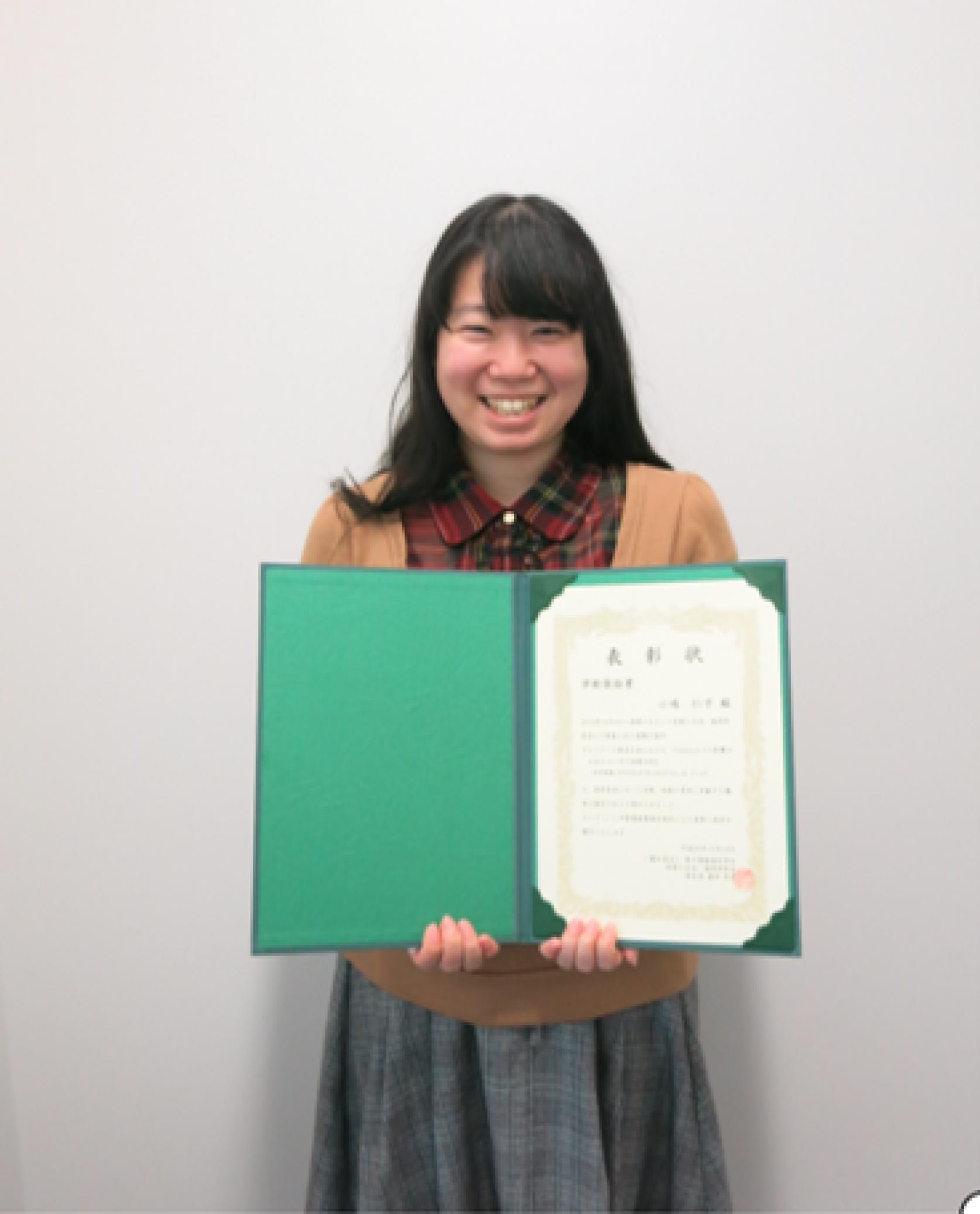 数学専攻2年の小嶋仁子さんが「電子情報通信学会 技術と社会・倫理(SITE)研究会」において、学術奨励賞を受賞しました。