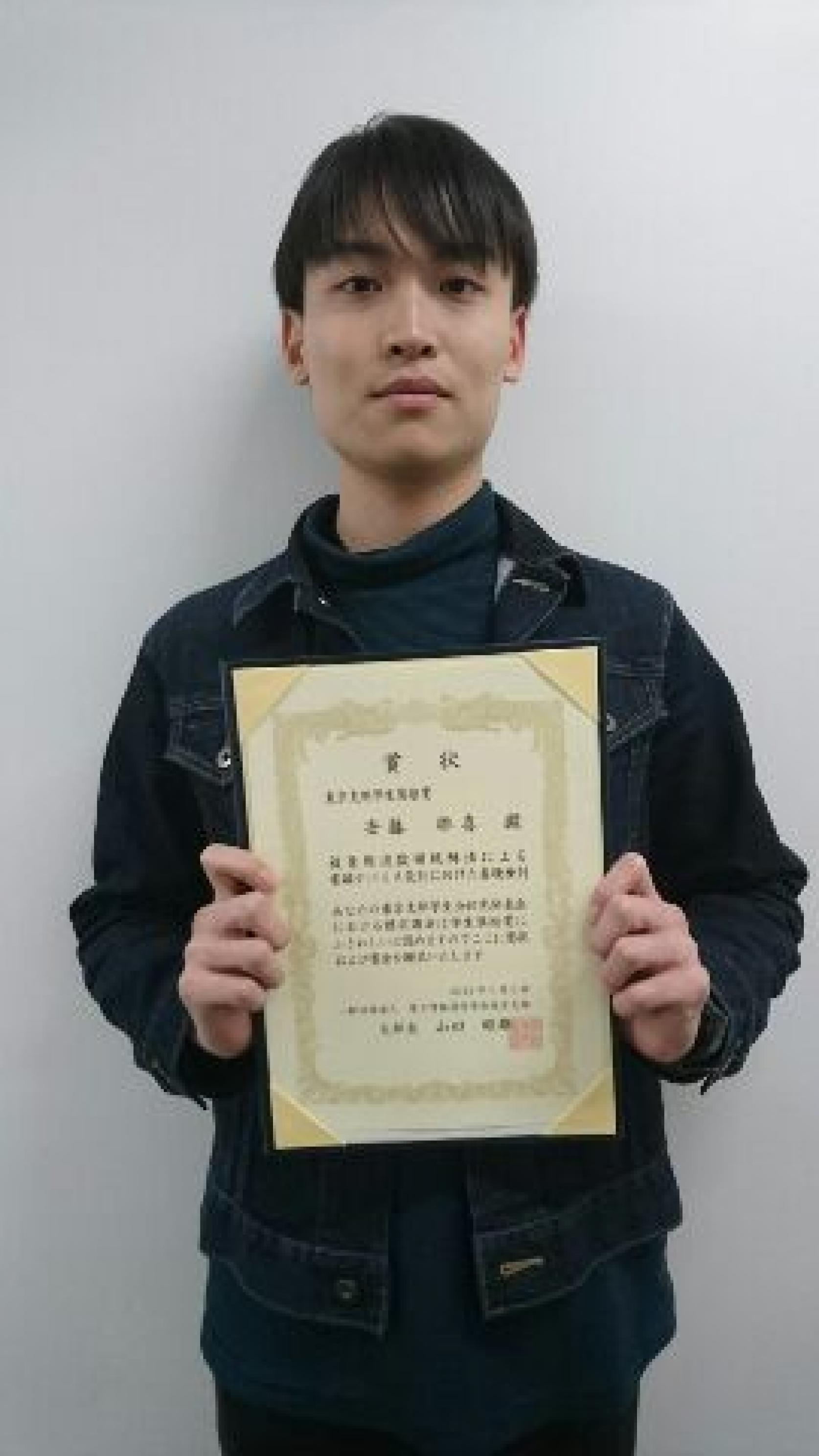 電気工学科4年生の安藤雄喜さんが「電子情報通信学会 東京支部 学生会主催の第24回研究発表会」において、学生奨励賞を受賞しました。