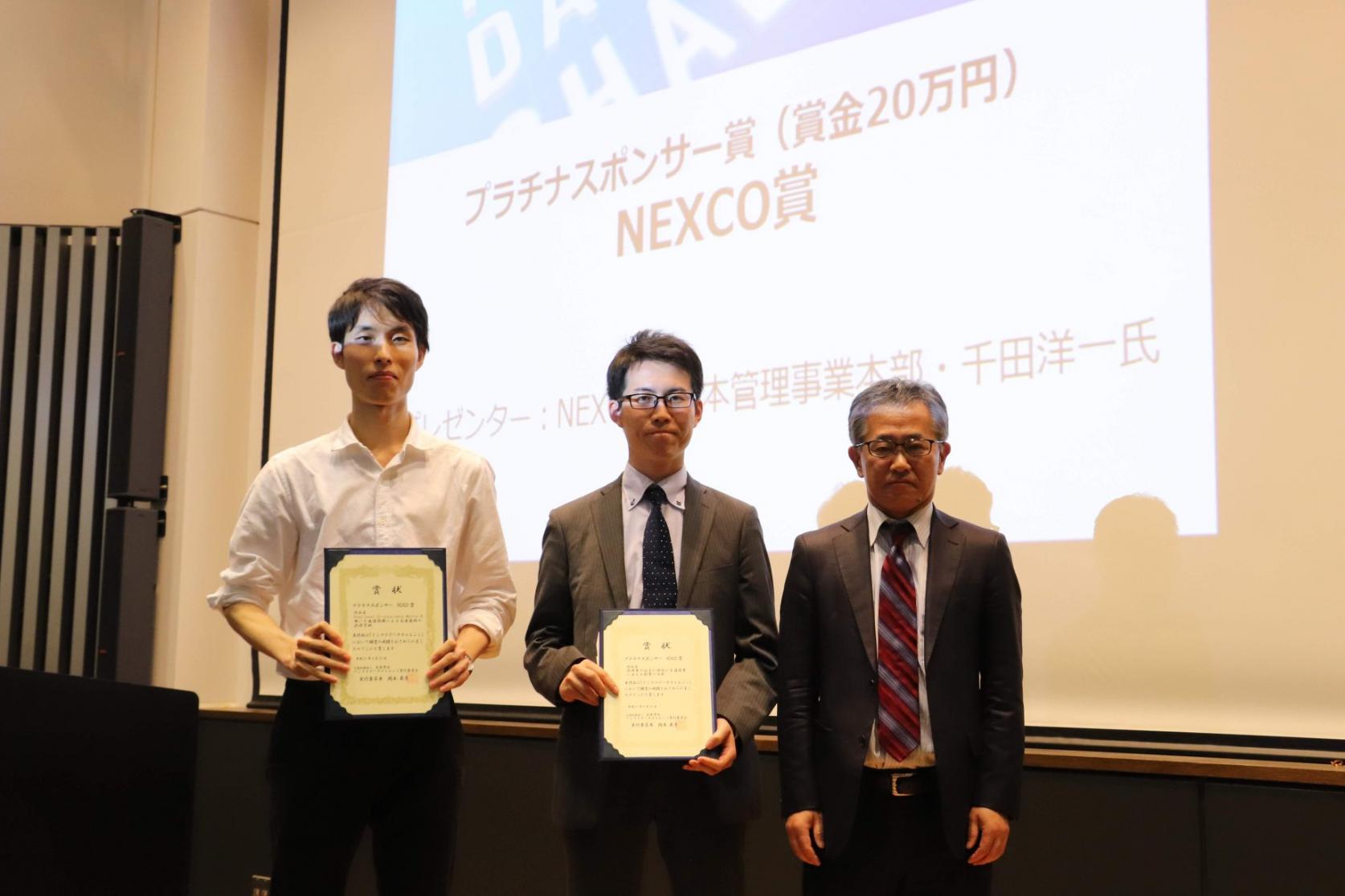 交通システム工学科の吉岡慶佑助手が(公財)土木学会主催のインフラデータチャレンジにおいて、「プラチナスポンサー賞」を受賞しました。