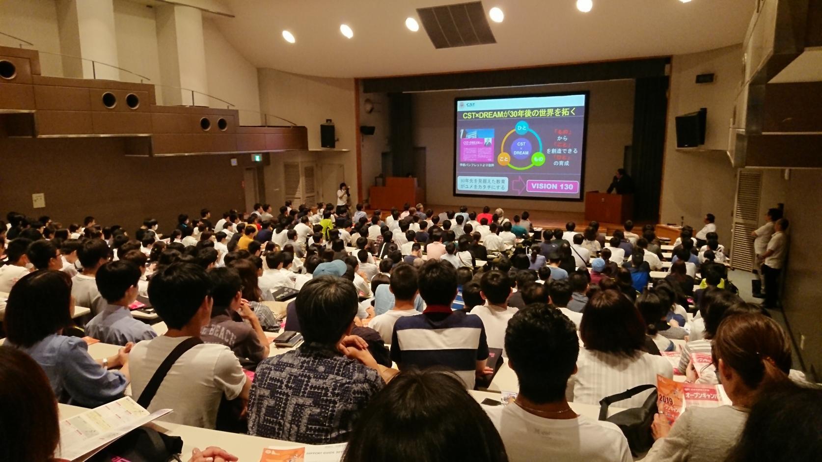【開催報告:オープンキャンパス(船橋キャンパス開催)】大変な暑さの中ご来場いただきました皆さま、誠にありがとうございました。