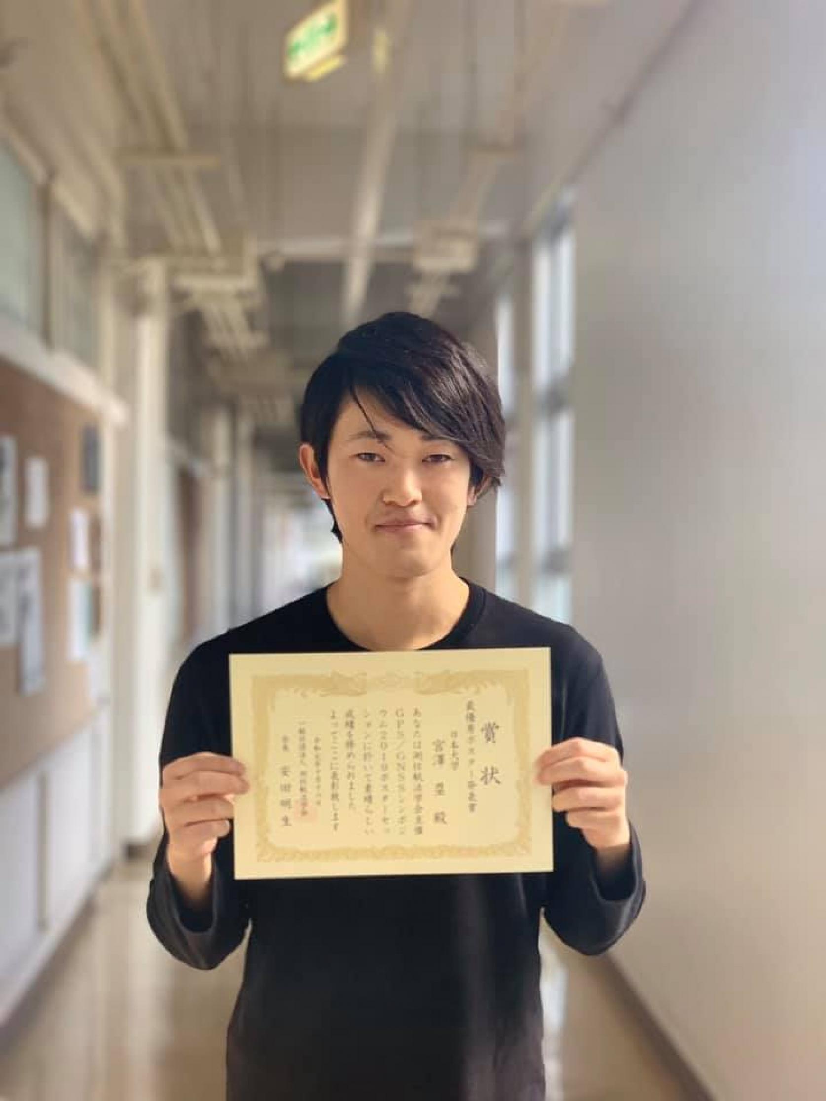 交通システム工学科4年宮澤 塁さんが、「一般社団法人 測位航法学会 GPS/GNSSシンポジウム2019」において、最優秀ポスター発表賞を受賞しました。