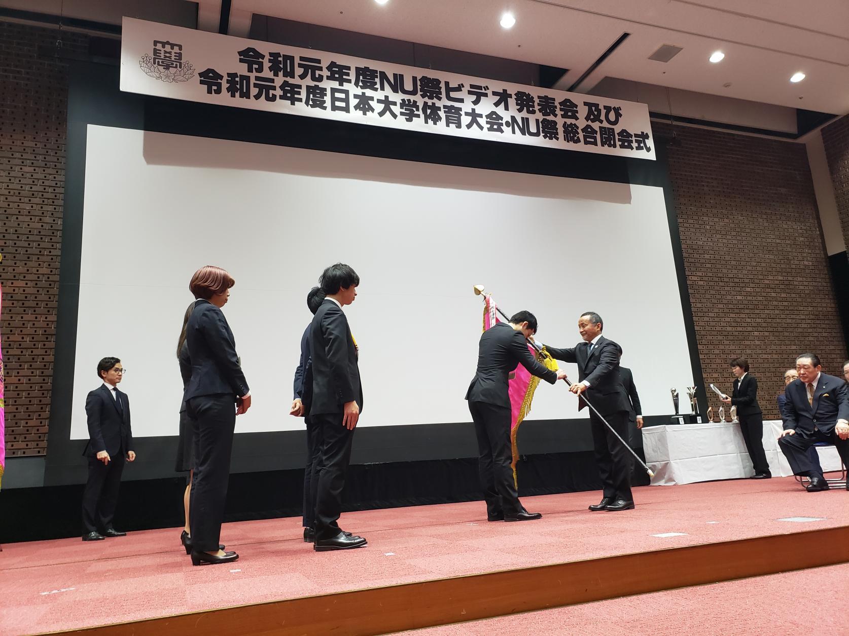 日本大学体育大会閉会式にて理工学部代表が表彰