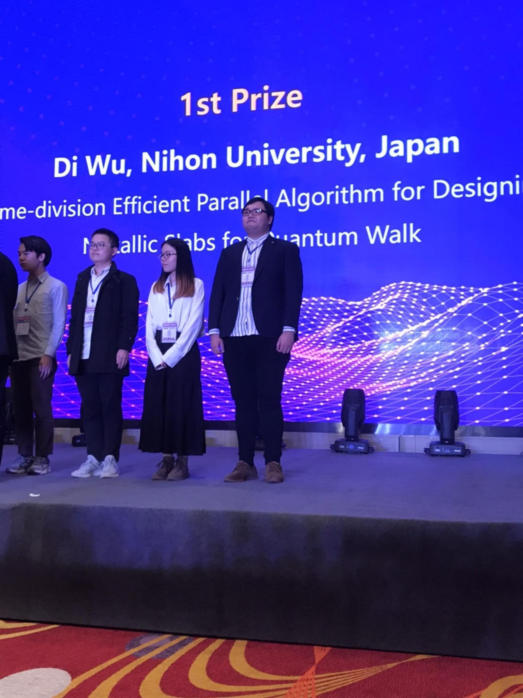 電気工学専攻博士後期課程2年の呉迪さんが国際会議「The 42nd Photonics & Electromagnetics Research Symposium (PIERS)」において、1st Prize of Best Student Paper Award (SC1: EM Theory, CEM, EMC, Quantum Physics, Multiphysics, and Scattering)を受賞しました。