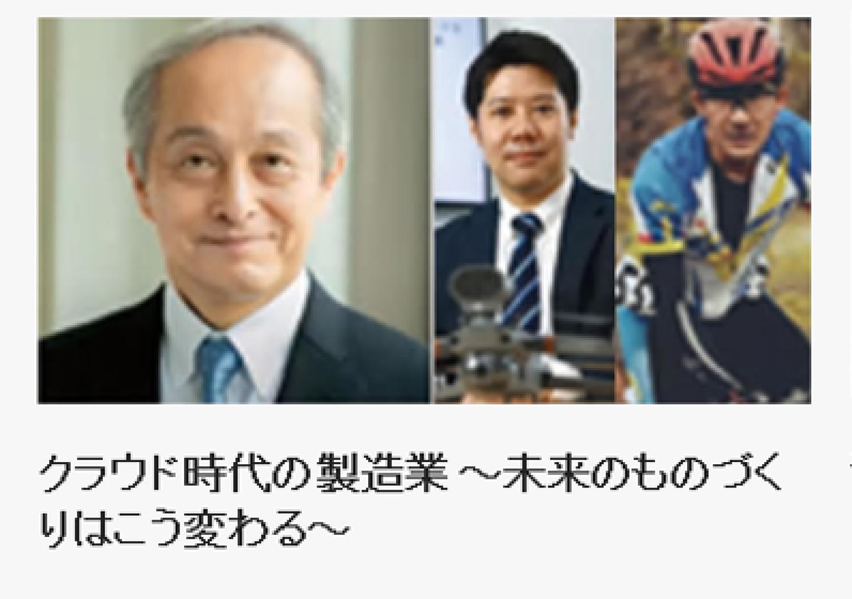 「Autodesk University 2020」(2020年11月18日-20日に開催)に、青木義男理工学部長をはじめ、精密機械工学科入江寿弘 教授、精密機械工学科の小池魁舟さん(専攻2年)、入江奏流さん(4年)、春田 隆佑さん(4年)らが、パネラーとして登場し、セッションを行います。
