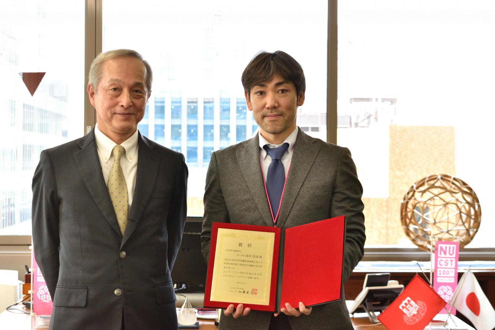 物理学科 浅井朋彦教授が、令和2年度日本大学リサーチャー・アワード(科学研究費部門)を受賞しました。