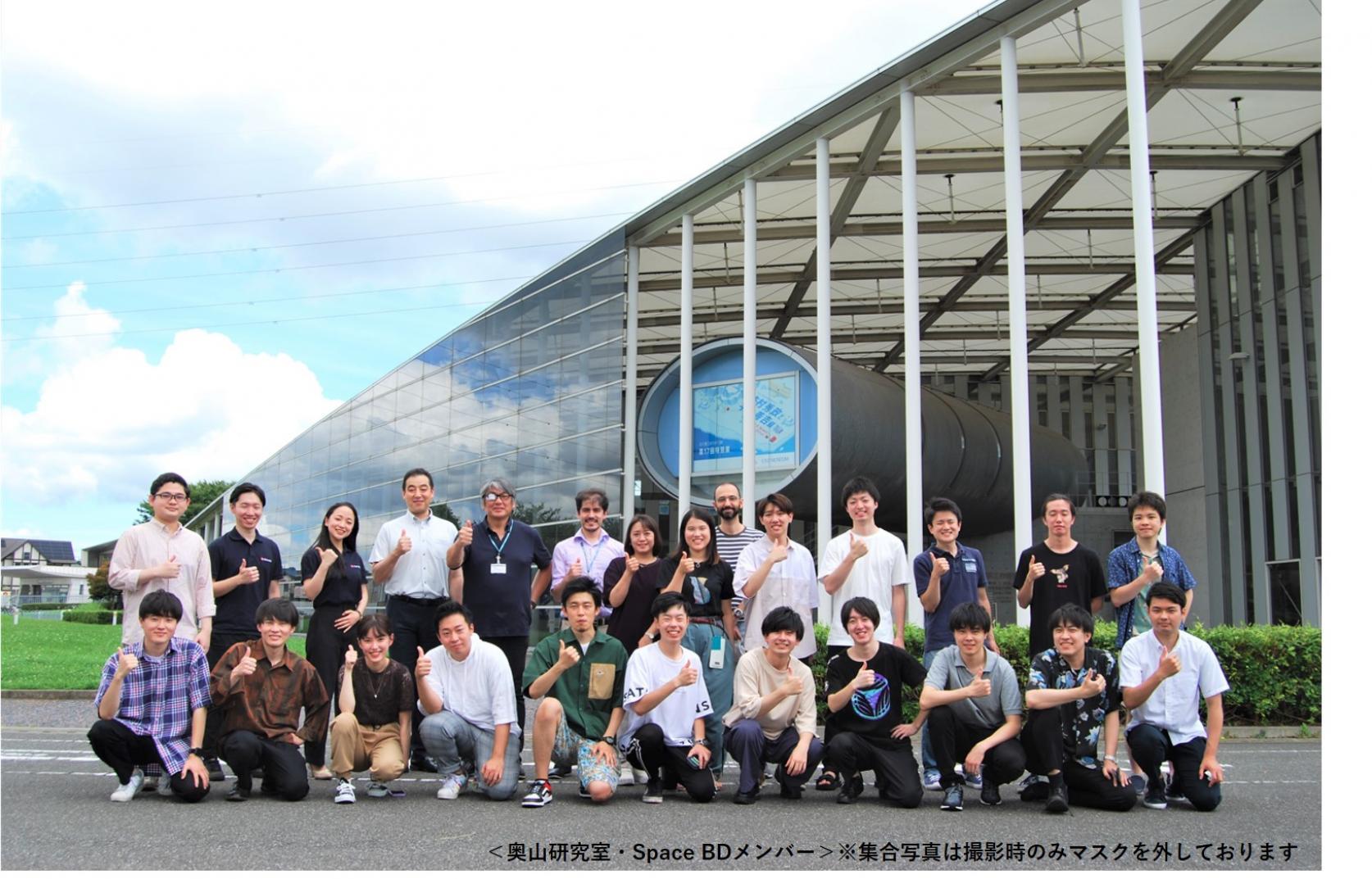 【プレスリリース】日本大学理工学部・Space BD 新型宇宙ステーション補給機「HTV-X」1号機における超小型衛星放出技術実証ミッションに関する業務提携を締結